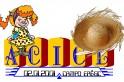 Ala Caipira – Acice/CDL realiza assembleia e festa junina
